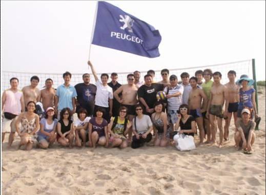 海岛计划之沙滩嘉年华